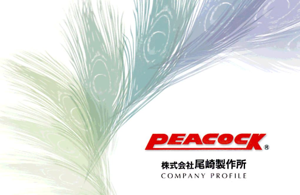 PEACOCK OZAKI NEW PIC TEST Without change lever PCN series Graduation 0.01mm Range 0.5mm