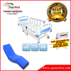EQUMED Electric Hospital Bed Complete with Mattress