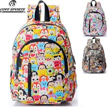 Wholesale Custom School Bags Kids Backpack School Bags