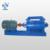 2SK dual stage vacuum water circulation pump