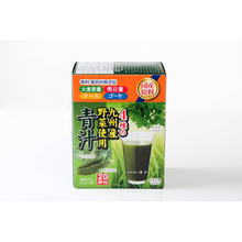 High Quality Beverages Drinks Shizen No Kiwami Green Juice 50 Sachets
