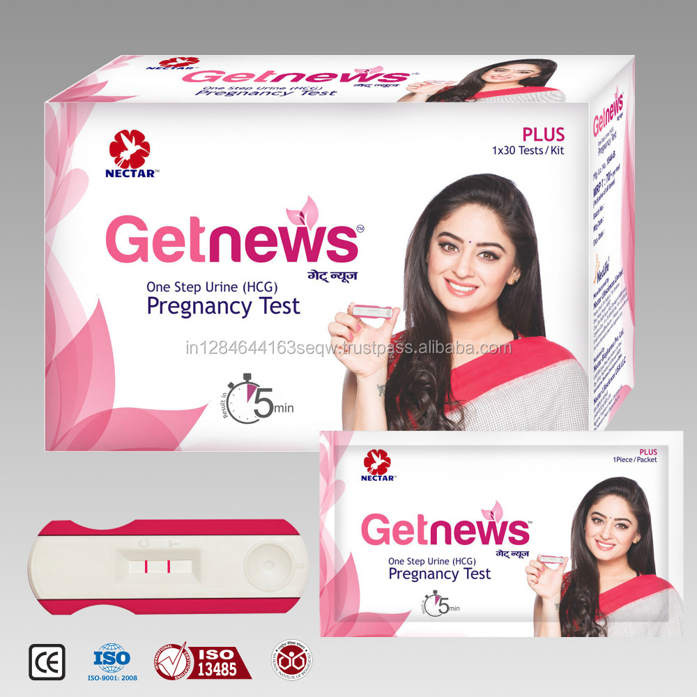 One step HCG Pregnancy detection test/Kit /Wholesale / OEM/ Private Label/ Top Quality/ High Accuracy
