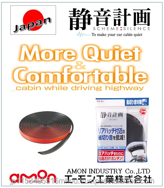 Hot-selling car audio brands Wind Noise Reduction Tape for Rear Hatch at reasonable prices , small lot order available