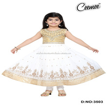 Attractive Looking White Anarkali Dress Pattern For Girls
