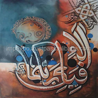 islamic calligraphy oil painting / islamic painting / islamic calligraphy paintings