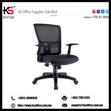 KSCMB Hugo 1 Medium Back Mesh Office Chair