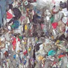 Plastic Scrap, OCC Waste Paper - Paper Scraps 100% for sale