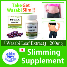 A bottle of famous perennial herb wasabi slim fit weight loss capsules