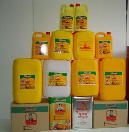 Hot price Sunflower Oil,Refined vegetable oil