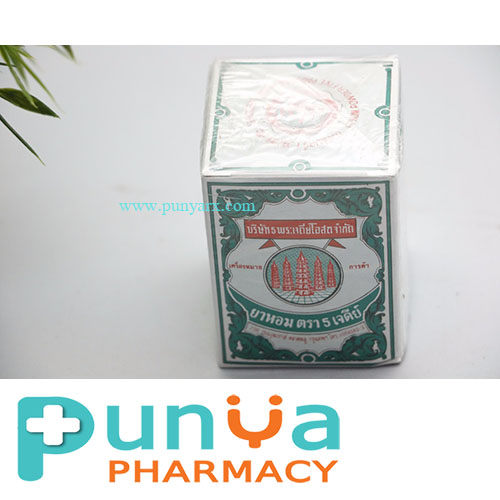 Hot!! Aromatic Medicine Ya-Hom Powder Five Pagodas 25 g. 5 pagoda
