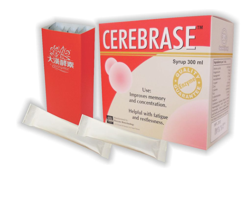 Cerebrase syrup phytomedicine, memory enhancer, brain syrup, brain tonic, natural nourshment of brain, brain, tonic, epilepsy