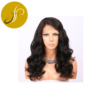 Pearlcoin Hot Selling Long Length Remy Virgin Human Hair Natural Color Loose Wave Full Lace Wig 150% Wholesale