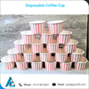 Pink Striped Disposable Coffee Cups/Ice Cream Cups/Soup Cups