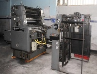 Used Heidelberg Sors One Color Offset Printing Machine