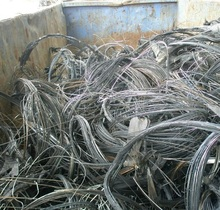 Aluminium extrusion Wire Scrap 99%/ Aluminium Extrusion Wire Scrap 99%, Aluminium UBC Scrap,Aluminium Wheels Scrap