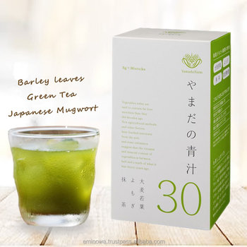 Detox Aojiru made in Japan, 30 sticks box,Green barley, Matcha tea. Mix with water, milk, yogurt, etc. OEM available