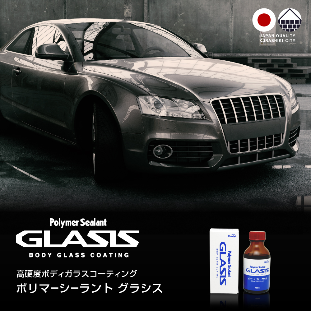 high hardness sufficient protection liquid car sealant body glass coating