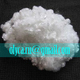 Polyester Staple Fiber 7Dx64mm hollow conjugated HCS