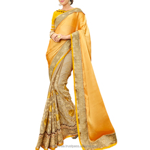 Zari Embroidery and Stone Work Yellow Color Georgette Saree