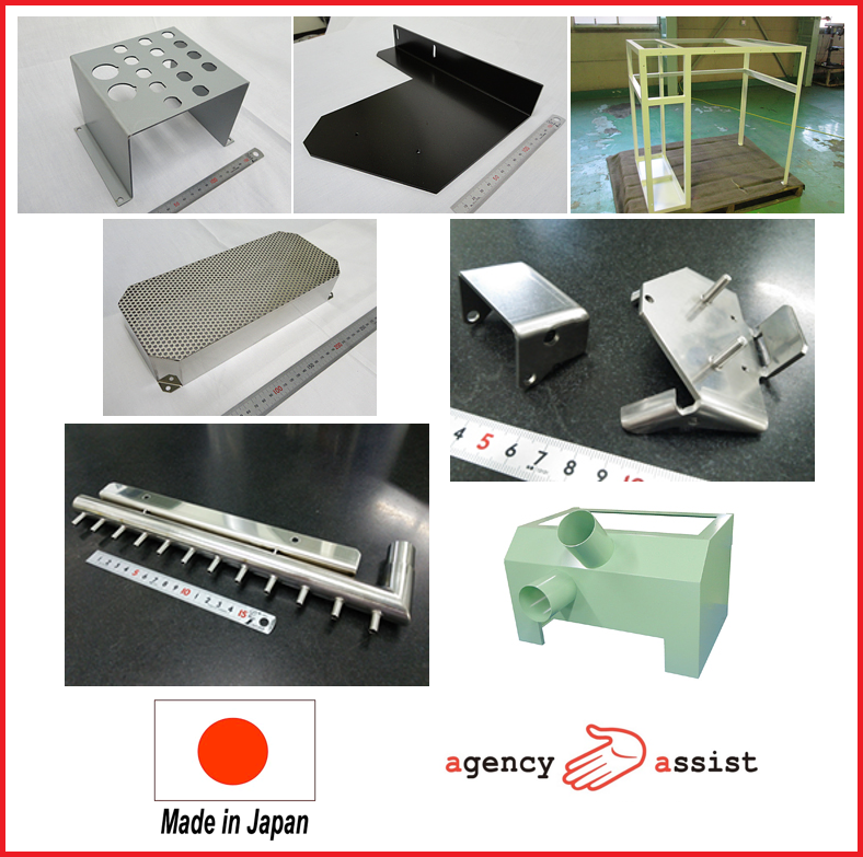 Precision machining, Sheet metal processing ,Various parts processing at reasonable prices , small lot order available