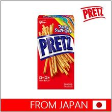 Flavorful and Popular snack made in japan Pretz small lot order available