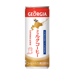 Japan Canned 247g Other Food Beverage with Coffee Flavor