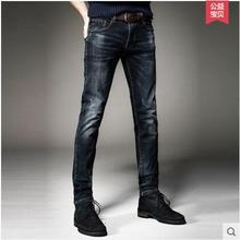 23 whats app:+8618373127909 wholesale 2016 new fashion men and women top quality cheap casual slim fit jeans