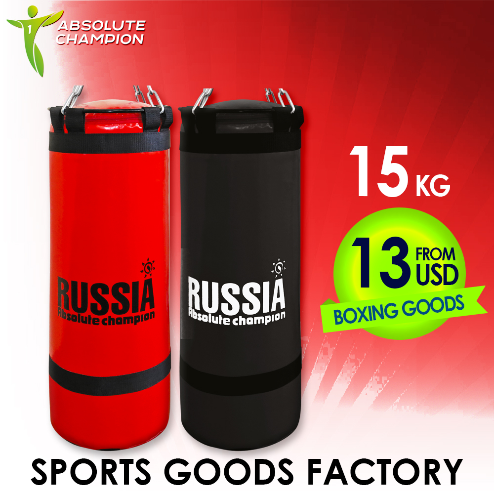 "Punching bag ""standart"" Plus 15 kg"