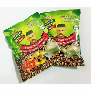 AL-AMBIAK NATURAL HERBS COFFEE