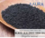 Black Seed Oil Indian Supplier