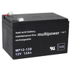 /product-detail/multipower-lead-acid-battery-mp12-12b-faston-6-3mm-50038911426.html