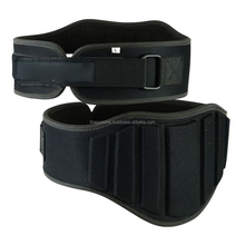 5 inch wide Custom Weight Lifting Gym Training Belt/ Power Training Fitness Belt
