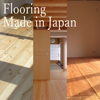 Flooring Flooring Materials Made In Japan