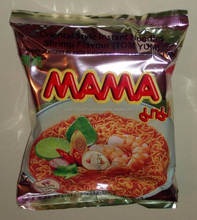 Maggi Mee Instant Noodles Curry Flavour for sale