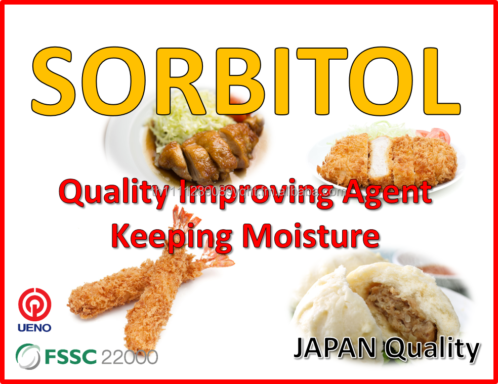 Low energy and healthy sweetener Sorbitol liquid for food ingredients