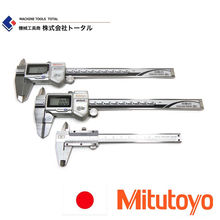 High quality and Easy to use Centerline calipers for industrial use made in Japan