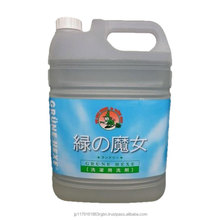 Multi-functional and Cost-effective natural liquid laundry detergent ( 5 liters ) made in Japan