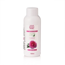 Cleansing Milk Rose - 150 ml. 100% Natural. Private Label Available. Made in EU