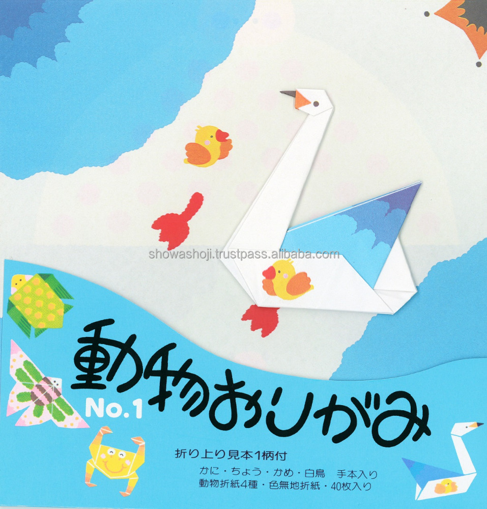 Washi paper Japanese colorful origami paper for DIY craft animal collection