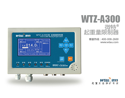 WTZ-A300 Picture.jpg