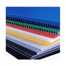 Low Price High Quality Polypropylene Plastic Corrugated Sheet