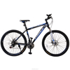 "26""/27.5""/29"" Multi Speed Alloy Framed Mountain Bike with Front Suspension LUMALA WILD BEAST"