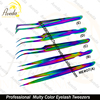 Professional Design Rainbow Color Eyelash Extension Tweezers / All Style Straight , Curved , Volume Eyelash Tweezers Aveda