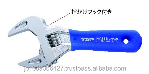Monkey wrench Japanese brand TOP