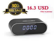 HD 1080P P2P night vision spy very very small hidden camera wifi IP