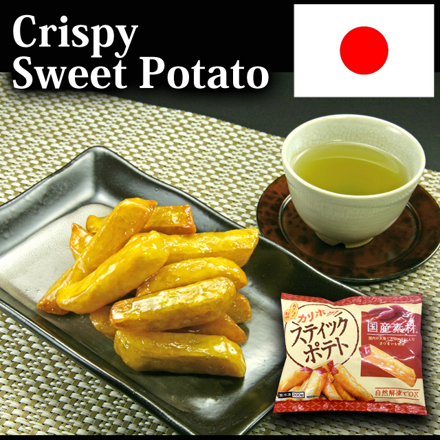 Popular and delicious satsumaimo snack for home /restaurant /supermarket,made in japan
