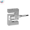 LSS-B1 digital load cell electronic weight sensors s-beam load cell50KG 100KG