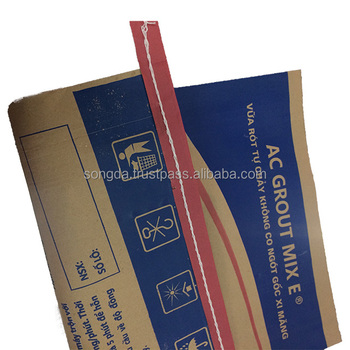 2017 laminated pp woven fabric brown kraft paper bags