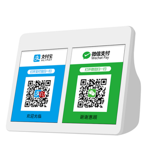 Collect Money QR Code On Loudspeaker Chinese APP