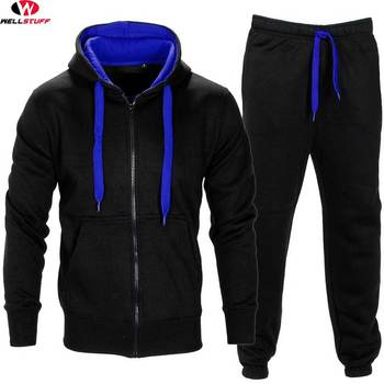 Men's Tracksuit for all session